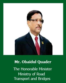 Obaidul Quader